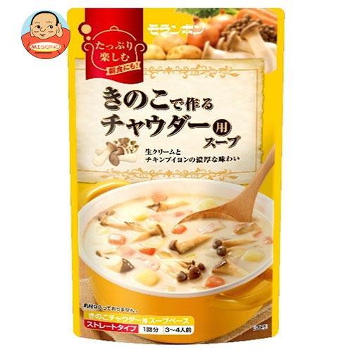 モランボン きのこで作るチャウダー用スープ 750g×10袋入