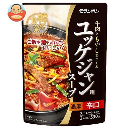 モランボン 韓の食菜 ユッケジャン用スープ 330g×10袋入
