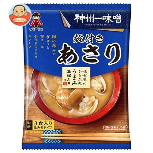 神州一味噌 殻付きあさり汁 3食×12袋入