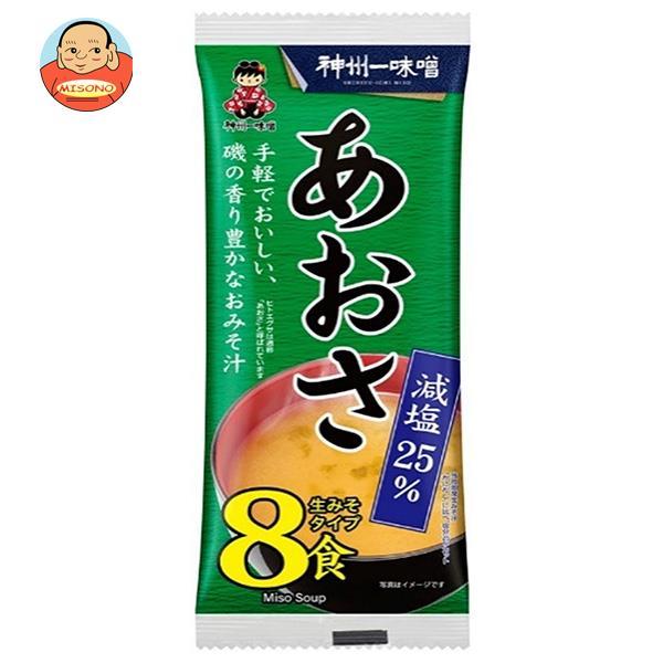 神州一味噌 即席生みそ汁 あおさ減塩 8食×12袋入