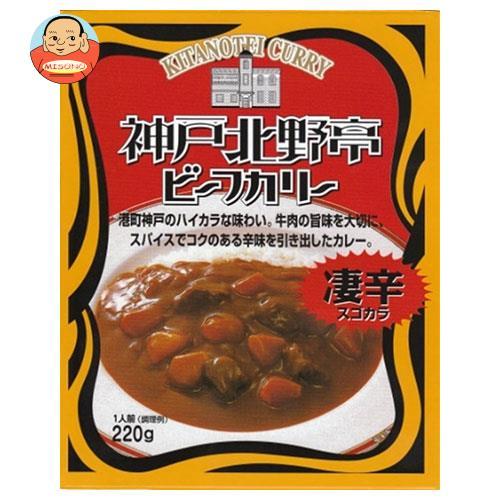鳥取缶詰 神戸北野亭 ビーフカリー 凄辛 220g×10(5×2)個入