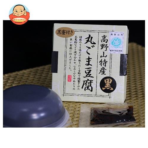 大覚総本舗 黒丸ごま豆腐 (ごま豆腐100g、黒蜜10g)×32個入