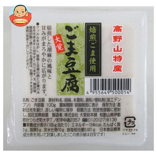 大覚総本舗 焙煎ごま豆腐 カップ 100g×32個入