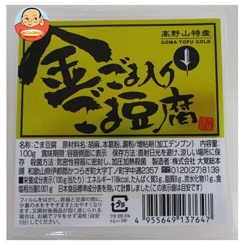 大覚総本舗 金ごま入りごま豆腐 カップ 100g×32個入