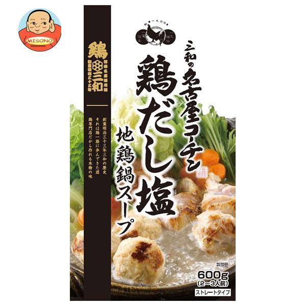 さんわコーポレーション 三和の名古屋コーチン 鶏だし塩鍋スープ 600g×10袋入