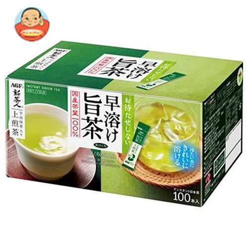 AGF 新茶人 早溶け旨茶 宇治抹茶入り上煎茶 スティック (0.8g×100本)×10箱入