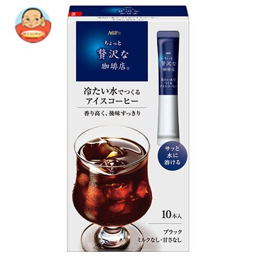 AGF ちょっと贅沢な珈琲店 冷たい水でつくるアイスコーヒー (2g×10本)×24袋入
