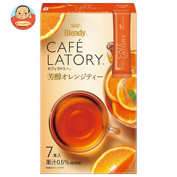AGF ブレンディ カフェラトリー スティック 芳醇オレンジティー (6.5g×7本)×24箱入