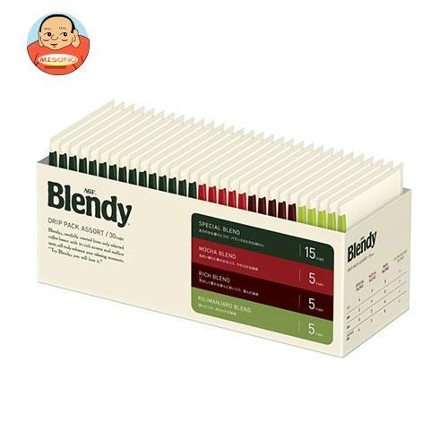 AGF ブレンディ レギュラー・コーヒー ドリップパック アソート (7g×30袋)×10箱入