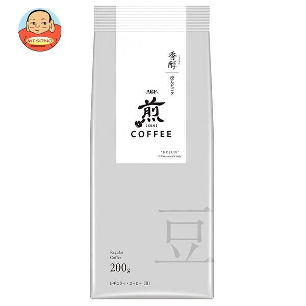 AGF 煎 レギュラー・コーヒー 豆 香醇 澄んだコク 200g×20袋入