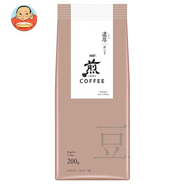 AGF 煎 レギュラー・コーヒー 豆 濃厚 深いコク 200g×20袋入