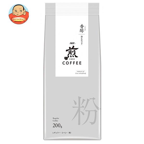 AGF 煎 レギュラー・コーヒー 粉 香醇 澄んだコク 200g×20袋入