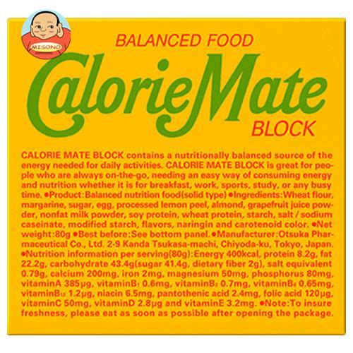 大塚製薬 カロリーメイト ブロック フルーツ味 1箱(4本入)×30本入