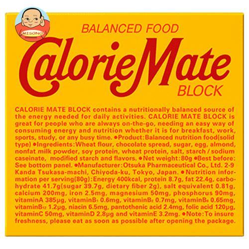 大塚製薬 カロリーメイト ブロック チョコレート味 1箱(4本入)×30本入