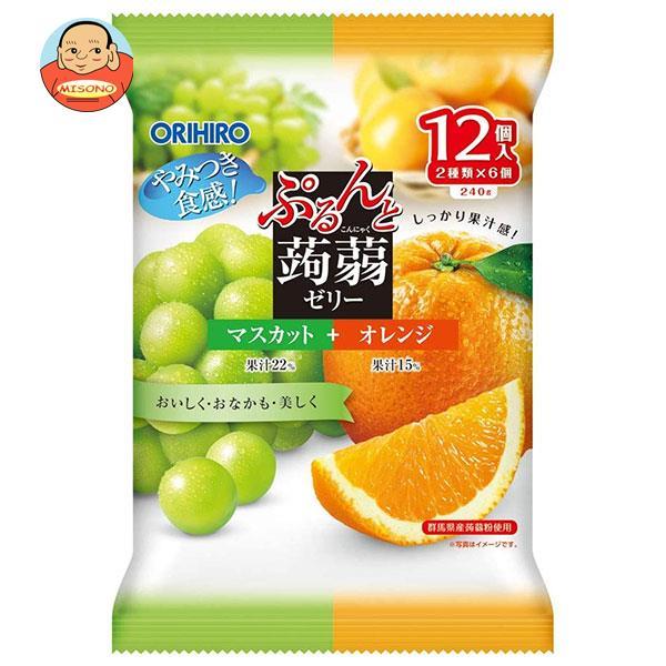 オリヒロ ぷるんと蒟蒻ゼリー マスカット+オレンジ (20g×12個)×12袋入