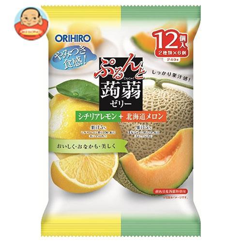 オリヒロ ぷるんと蒟蒻ゼリー シチリアレモン+北海道メロン 20gパウチ×12個×12袋入