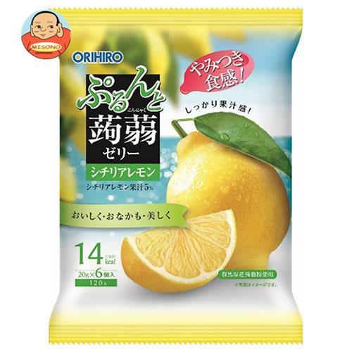 オリヒロ ぷるんと蒟蒻ゼリー シチリアレモン 20gパウチ×6個×24袋入