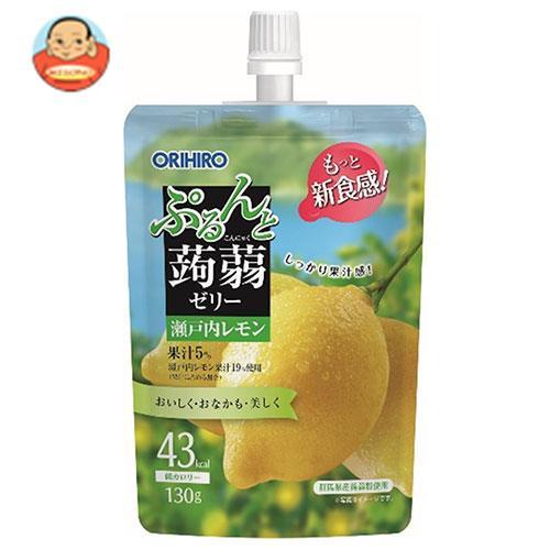 オリヒロ ぷるんと蒟蒻ゼリー 瀬戸内レモン 130gパウチ×48本入