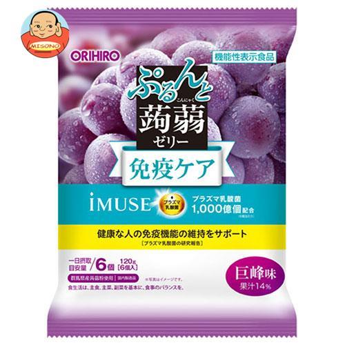 オリヒロ ぷるんと蒟蒻ゼリー 免疫ケア プラズマ乳酸菌(巨峰) (20gパウチ×6個)×24袋入