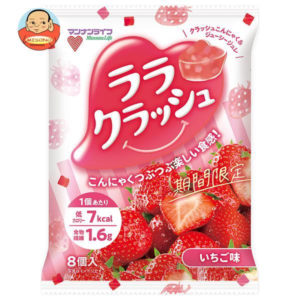 マンナンライフ ララクラッシュ いちご味 (24g×8個)×12袋入