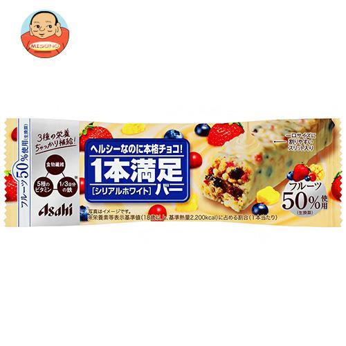 アサヒグループ食品 1本満足バー シリアルホワイト 1本×9本入