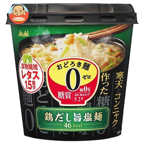 アサヒグループ食品 おどろき麺0 鶏だし旨塩麺 16.8g×6個入