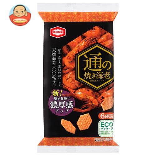 亀田製菓 通の焼き海老 70g×12袋入