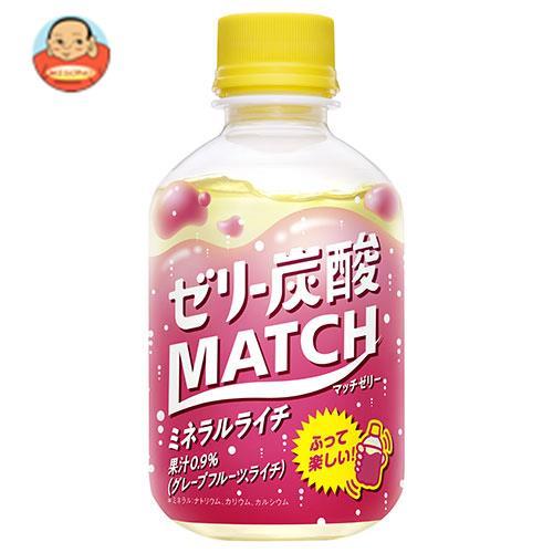 大塚食品 マッチゼリー ミネラルライチ 260mlペットボトル×24本入