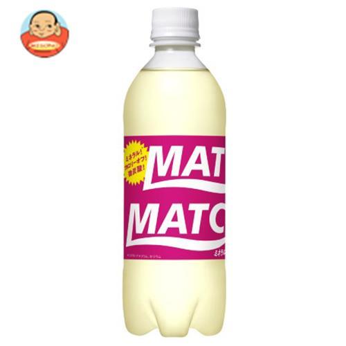 大塚食品 MATCH(マッチ) ミネラルライチ 500mlペットボトル×24本入