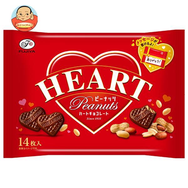 不二家 ハートチョコレート ピーナッツ 15枚×15袋入