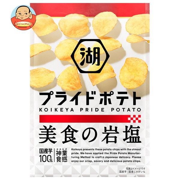 コイケヤ KOIKEYA PRIDE POTATO(コイケヤプライドポテト) 感激うす塩味 60g×12袋入