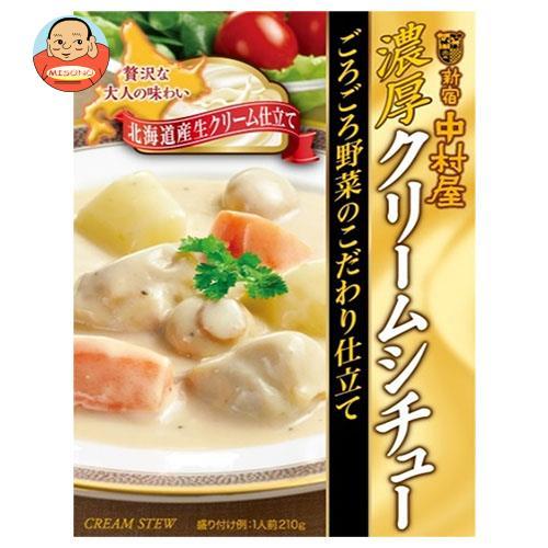 中村屋 新宿中村屋 濃厚クリームシチュー ごろごろ野菜のこだわり仕立て 210g×5箱入