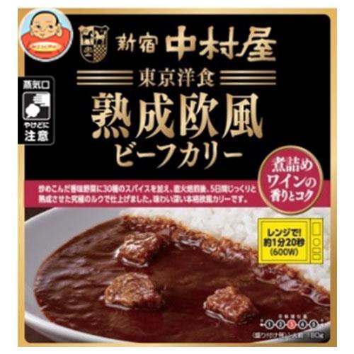 中村屋 新宿中村屋 熟成欧風 ビーフカリー煮詰めワインの香りとコク 180g×8箱入