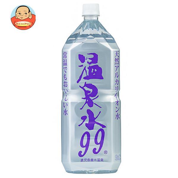 エスオーシー 温泉水99 2Lペットボトル×6本入