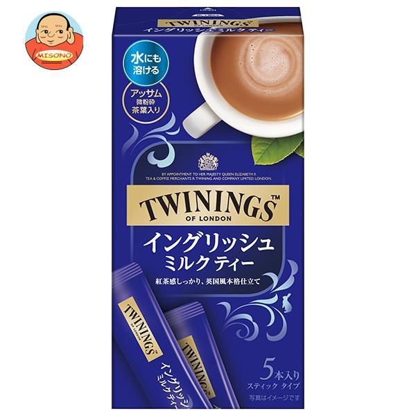 片岡物産 トワイニング イングリッシュミルクティー (13.8g×5本)×30箱入