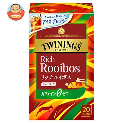片岡物産 トワイニング リッチ ルイボス 1.8g×20袋×24箱入