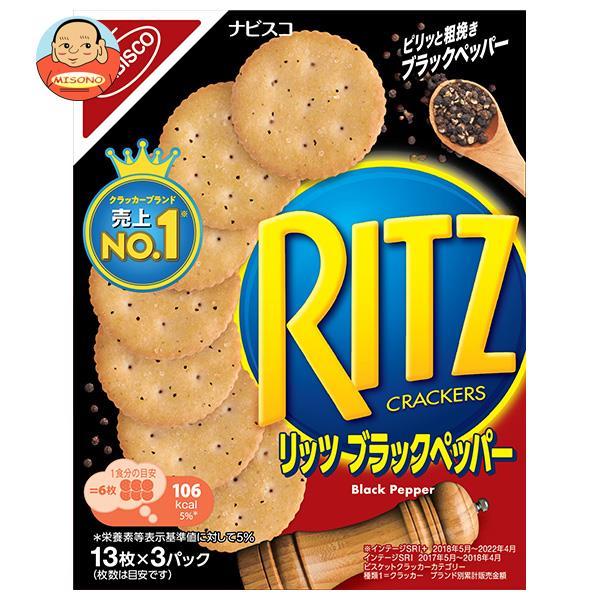 モンデリーズ ジャパン RITZ(リッツ) ブラックペッパー 128g×10個入