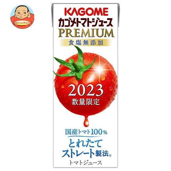 カゴメ トマトジュース プレミアム 食塩無添加 195ml紙パック×24本入