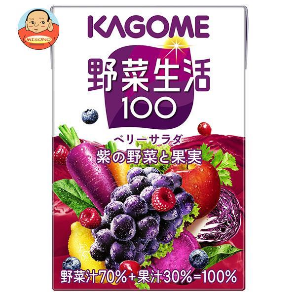 カゴメ 野菜生活100 ベリーサラダ 100ml紙パック×36本入