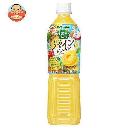 カゴメ 野菜生活100 ジューシーパイン&レモンミックス 720mlペットボトル×15本入