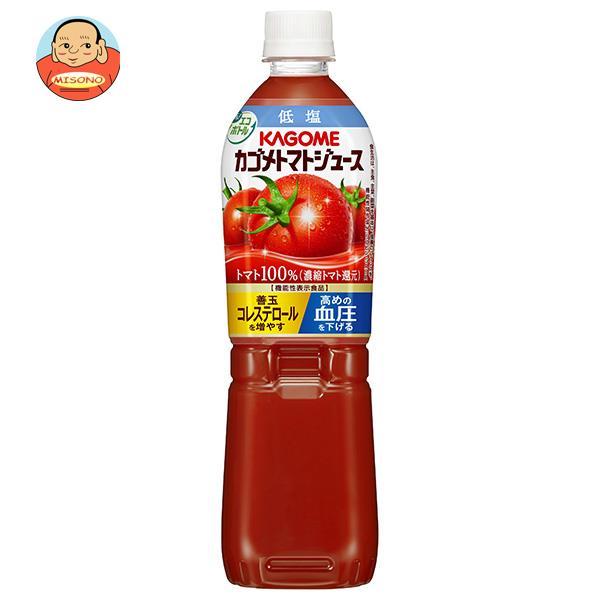 カゴメ トマトジュース 低塩 (濃縮トマト還元)【機能性表示食品】 720mlペットボトル×15本入