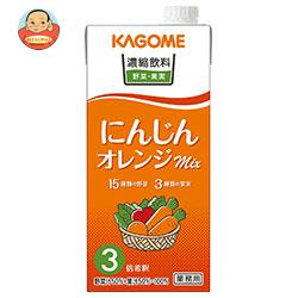カゴメ 濃縮飲料 にんじん オレンジミックス(3倍希釈) 1L紙パック×6本入