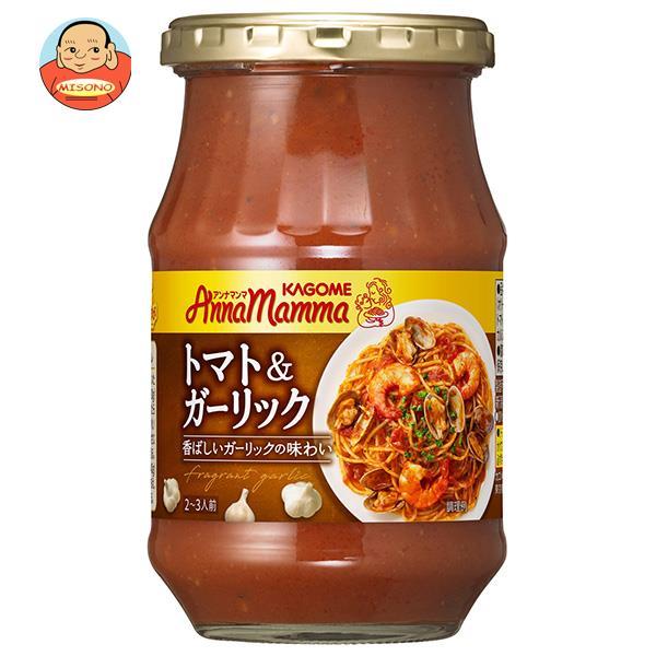 カゴメ アンナマンマ トマト&ガーリック 330g瓶×12本入