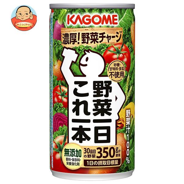 カゴメ 野菜一日これ一本 190g缶×30本入