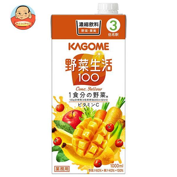 カゴメ 野菜生活100イエロー (3倍濃縮) 1L紙パック×6本入