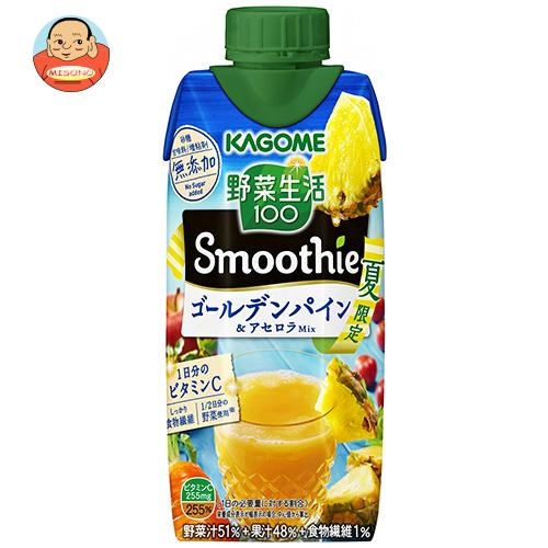 カゴメ 野菜生活100 Smoothie ゴールデンパイン&アセロラMix 330ml紙パック×12本入