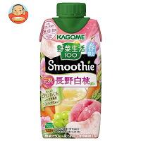 カゴメ 野菜生活100 Smoothie(スムージー) 川中島白桃&マンゴーMix 330ml紙パック×12本入