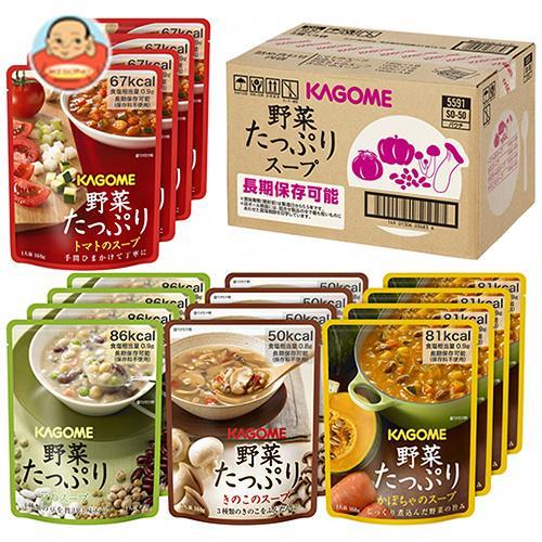 カゴメ 野菜たっぷりスープセット SO-50 160g×16袋×1箱入
