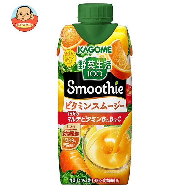 カゴメ 野菜生活100 Smoothie(スムージー) ビタミンスムージー 黄桃&バレンシアオレンジMix 330ml紙パック×12本入