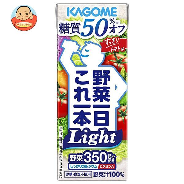 カゴメ 野菜一日これ一本 Light 200ml紙パック×24本入